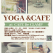 YOGA&CAFE in 円山